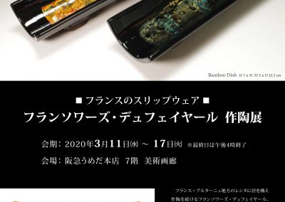 Exposition Hankyu Dpt Store-Osaka, Japon-2020